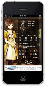 【iPhone&iPad】アプリ値下げ情報 – 2月24日版