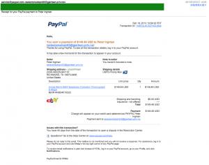 【スパムメール】Paypal偽装メールに注意!