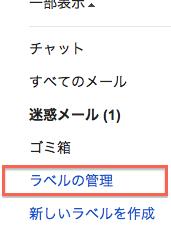 gmail_2