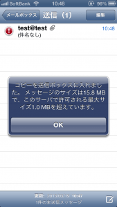 【iPhone&iPad】アプリ値下げ情報 – 3月20日版