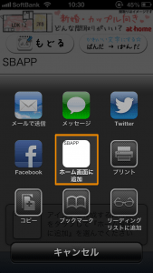 06_homeicon_menu