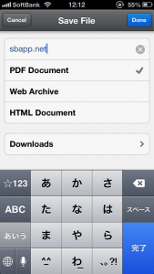 Documents by Readdle Internet 038