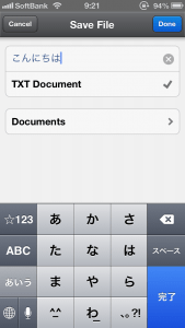 Documents by Readdle Text 043