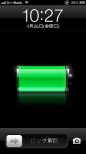 バッテリーを長持ちさせる方法のまとめ