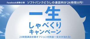 【iPhone&iPad】アプリ値下げ情報 – 4月13日版