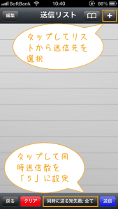 【iPhone&iPad】アプリ値下げ情報 – 5月27日版