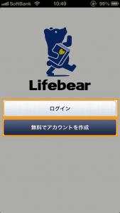 【iPhone&iPad】アプリ値下げ情報 – 5月3日版