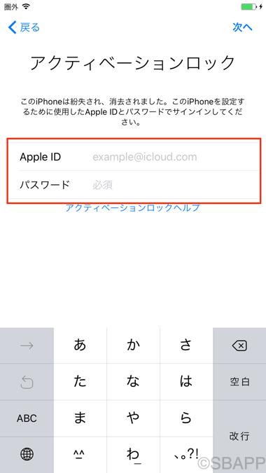 1-11_passcode-20170714_up