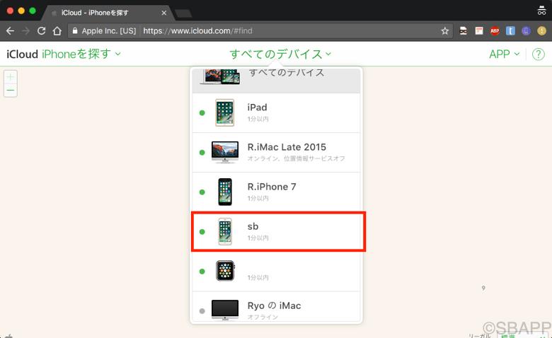 1-3_passcode-20170714_up