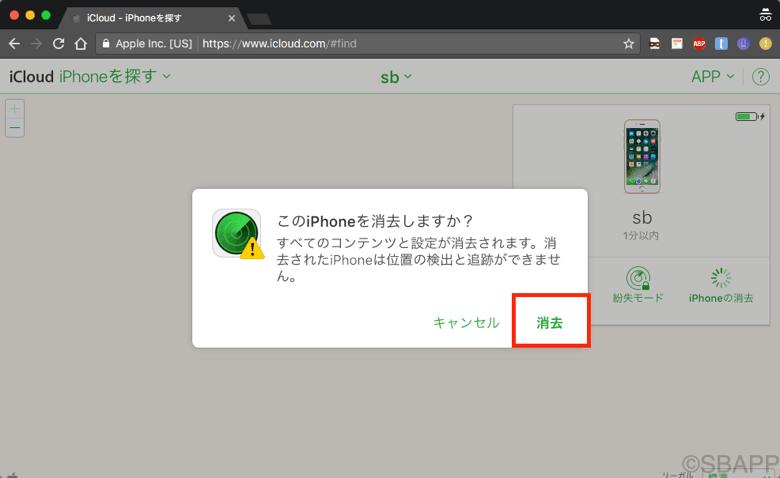 1-5_passcode-20170714_up