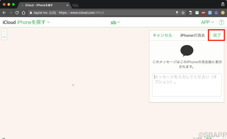 1-8_passcode-20170714_up