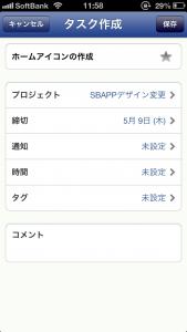 31_Lifebear