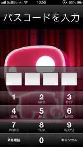 【パスコードを忘れた】iPhone本体のパスコードを忘れた時の対処