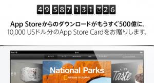 app500