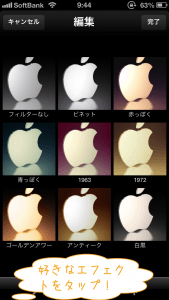 【iPhone&iPad】アプリ値下げ情報 – 5月30日版