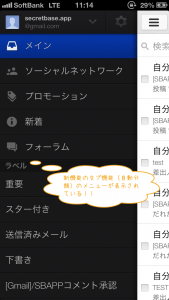 【iPhone&iPad】アプリ値下げ情報 – 6月5日版