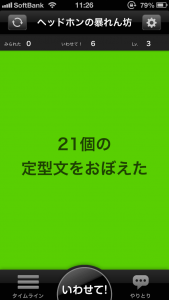 IMG_2227