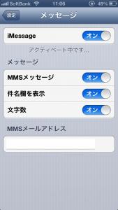 【iPhone&iPad】アプリ値下げ情報 – 6月19日版