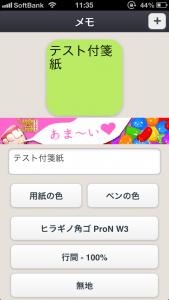 【iPhone&iPad】アプリ値下げ情報 – 6月20日版