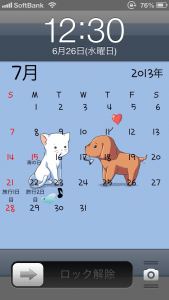 【iPhone&iPad】アプリ値下げ情報 – 6月25日版