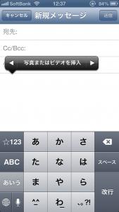 【iPhone&iPad】アプリ値下げ情報 – 7月8日版