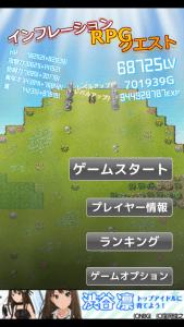 【iPhone&iPad】アプリ値下げ情報 – 7月12日版