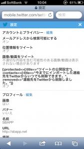 IMG_2761