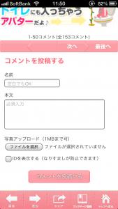 IMG_2994