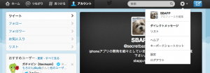 Twitter_home