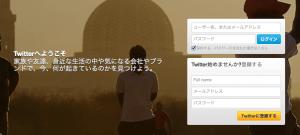 【iPhone&iPad】アプリ値下げ情報 – 7月13日版