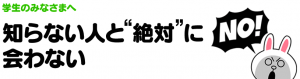 【iPhone&iPad】アプリ値下げ情報 – 7月24日版