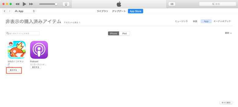 3_app_rireki_20170524_up