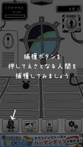 IMG_3318