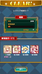 IMG_3853