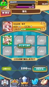 IMG_3858