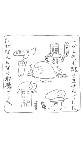 IMG_4281