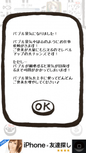 IMG_4297