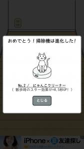 【iOS7】9月10日のリリースが濃厚!?