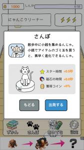 IMG_4357