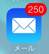 【iOS7】メッセージアプリからスムーズに電話を掛ける方法