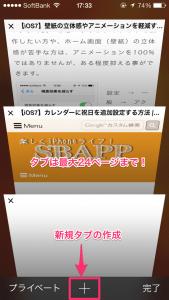 【iOS7】おすすめ壁紙第2弾!50枚まとめ!