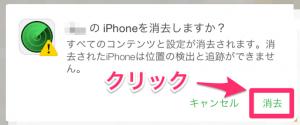 【iOS7】メールで既読にしてもアイコンバッジが更新されない