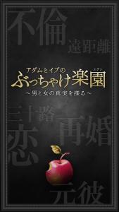 【iPhone&iPad】アプリ値下げ情報 – 9月6日版