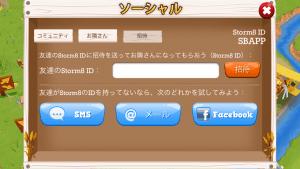 IMG_4829