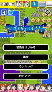 【iPhone&iPad】アプリ値下げ情報 – 9月9日版