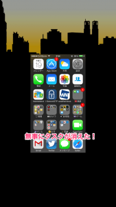 【iOS7速報】アップデートが完了!所要時間とアップデート方法