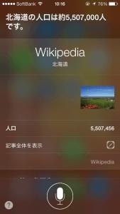 【iOS7】フォルダの中にフォルダを作る小技