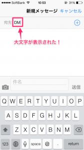 【iOS7】連絡先をグループ分けする方法