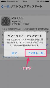 【iOS7】標準アプリFaceTimeで無料通話をする方法