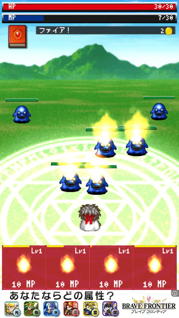 【お手軽】サクッと遊べるRPG「マジクエ」!